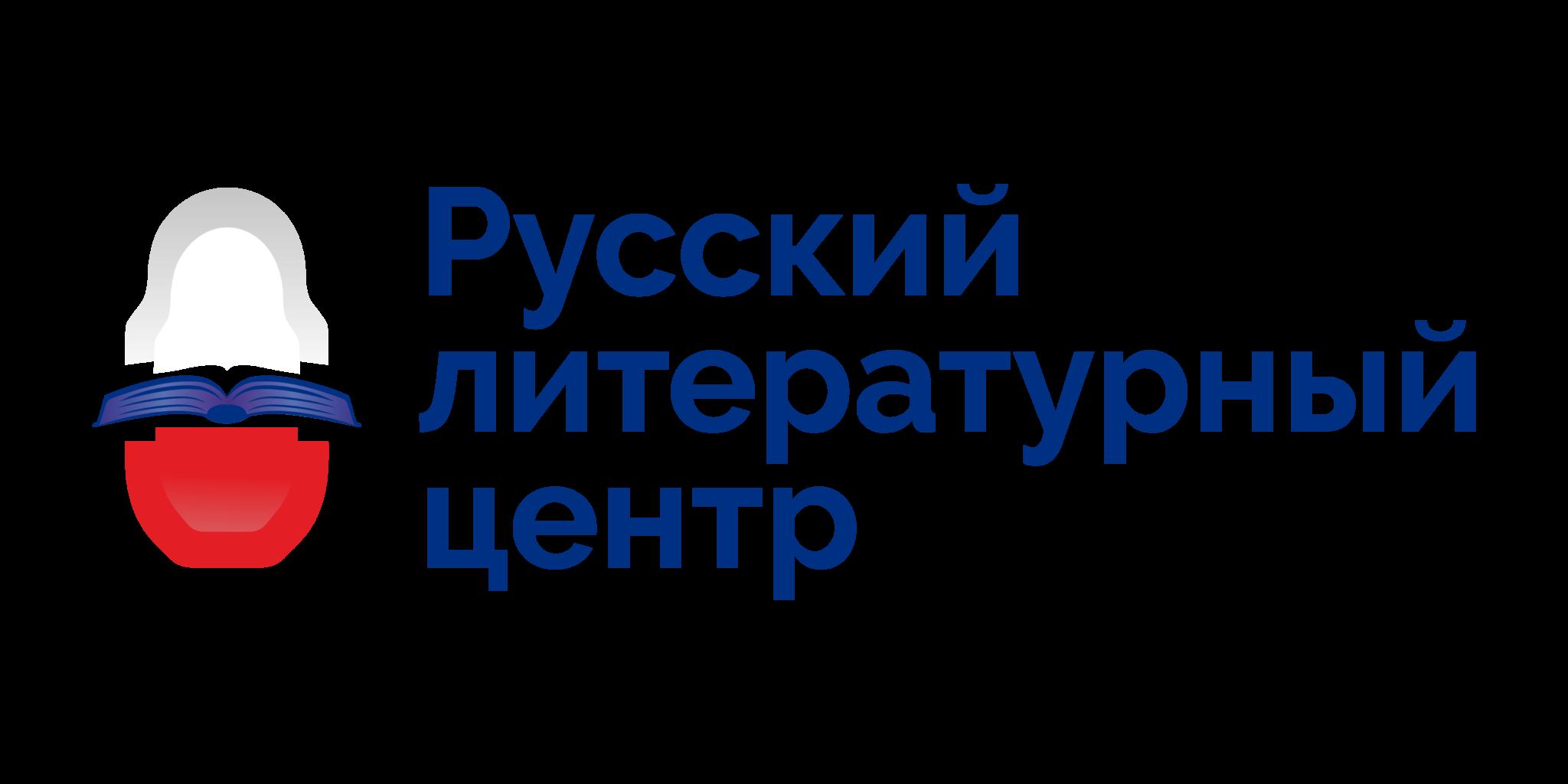 Логотип Png