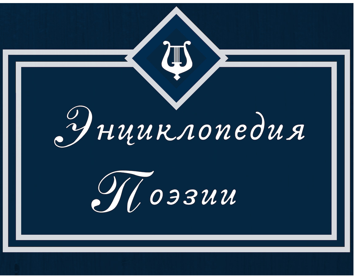 Kjuj-G