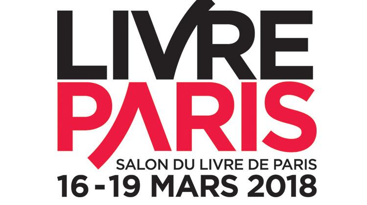 Парижский книжный салон 3