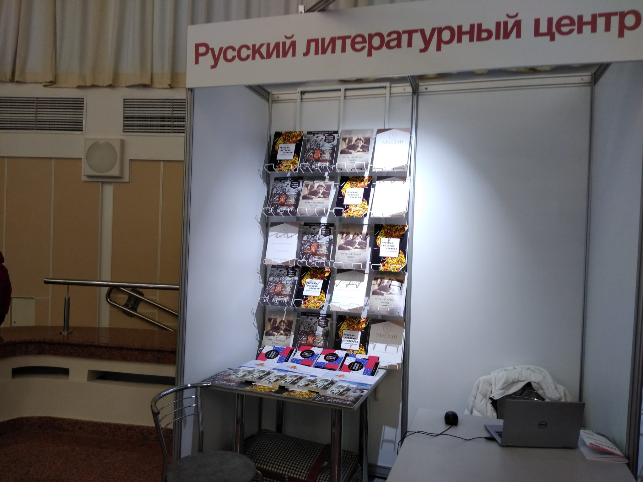 Минский отчет
